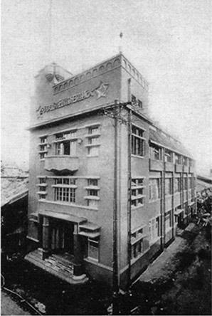 1928 Building