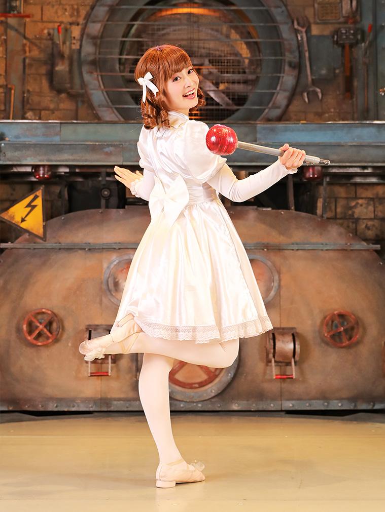 Yuka Hyodo